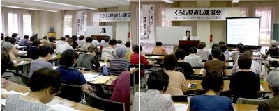 2011年9月8日コープあいづ主催 終活セミナーの様子(講師:明石久美)