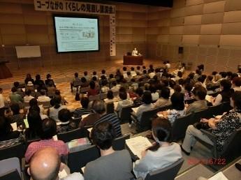 20120622コープながのセミナーの様子(講師:明石久美)