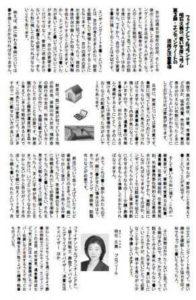 20101001お財布NEWS「老い支度」コラム2010年10月号(明石久美執筆)