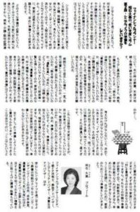 20100701お財布NEWS「老い支度」コラム2010年7・8月号(明石久美執筆)